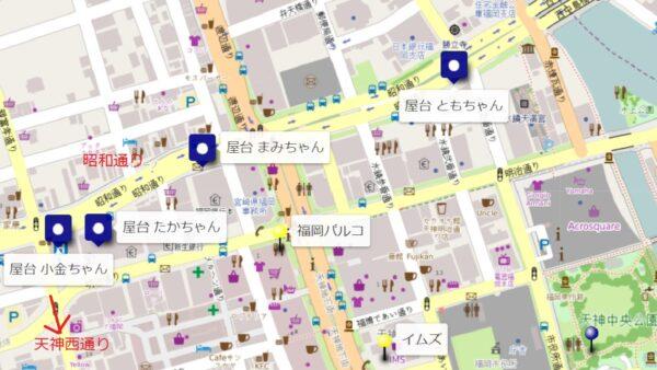 福岡 昭和通りの屋台