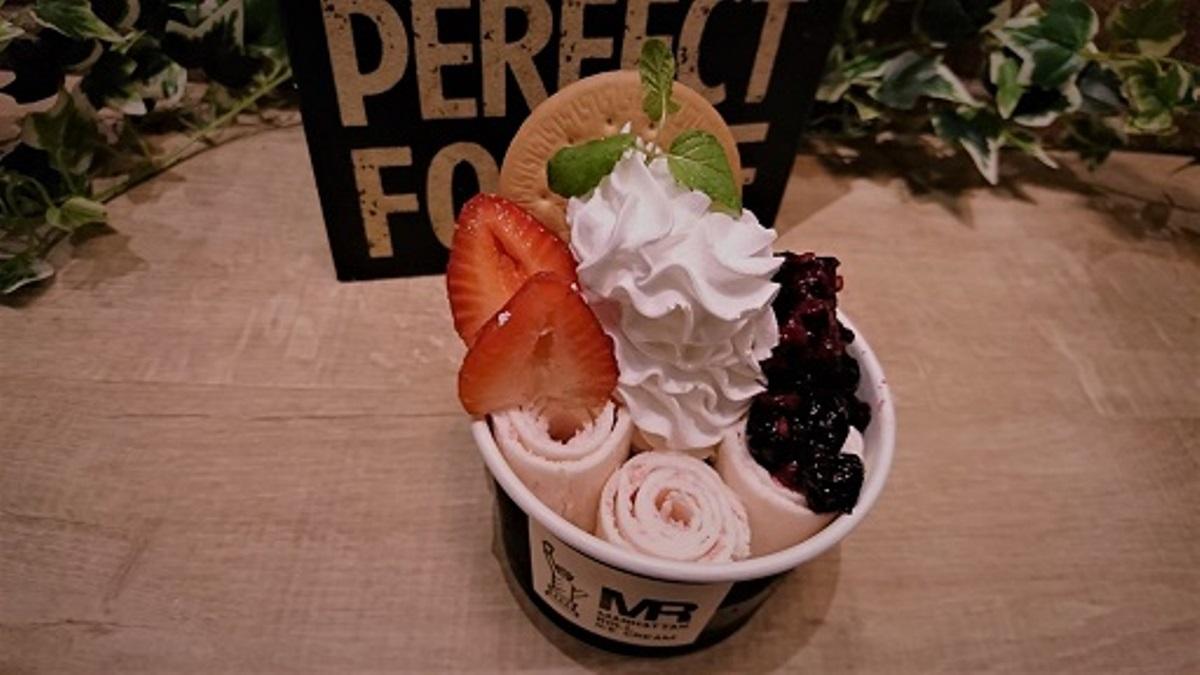 MR マンハッタンロールアイスクリーム