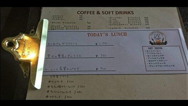 カフェ ブルーノ