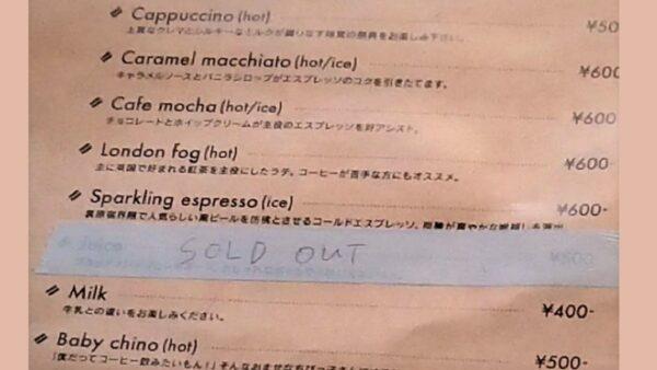 10 COFFEE BREWERS FUK