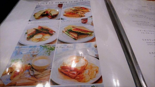 Octa Hotel Cafe