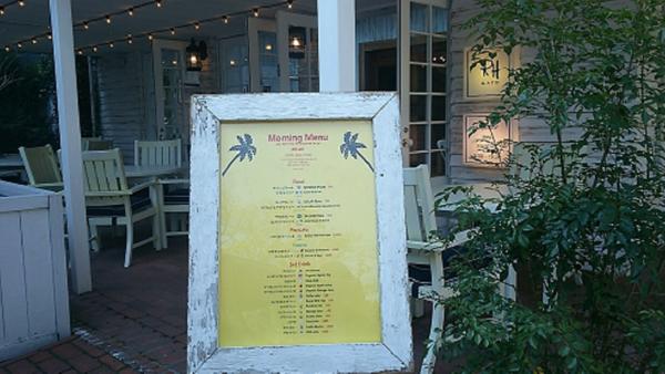 RH Cafe