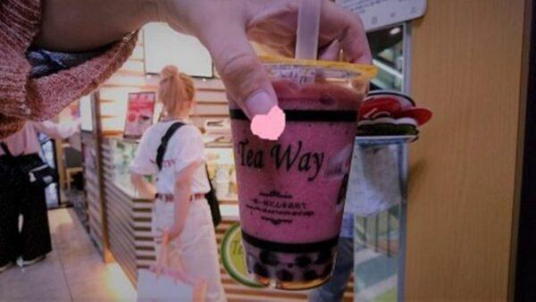 Tea Way