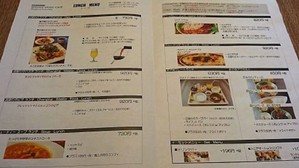 WHOLE NOTE CAFE