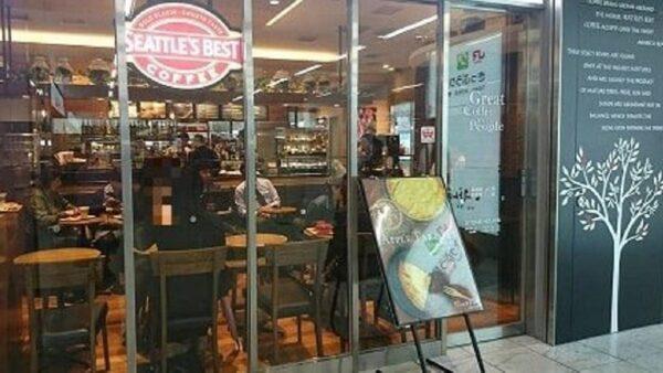 Seattle's Best Coffee JR博多店