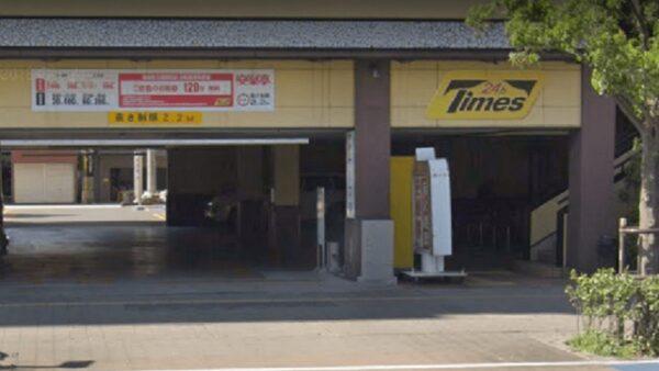 川崎 格安駐車場