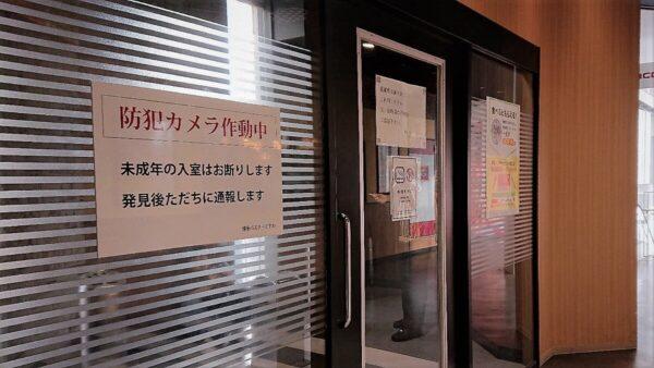博多バスターミナル喫煙所