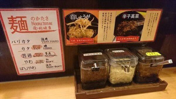 博多一幸舎 西中州店