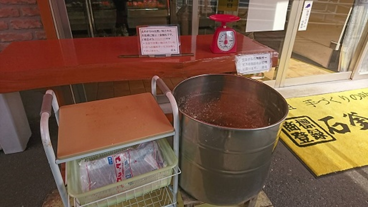 石釜豆腐店