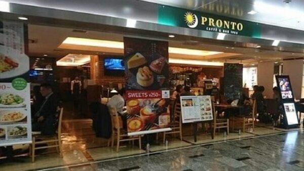 PRONTO新幹線博多駅
