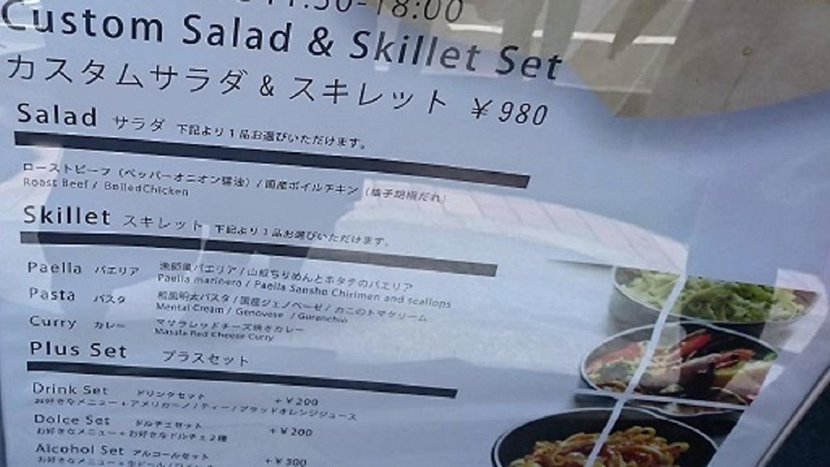 ViTO 福岡天神店