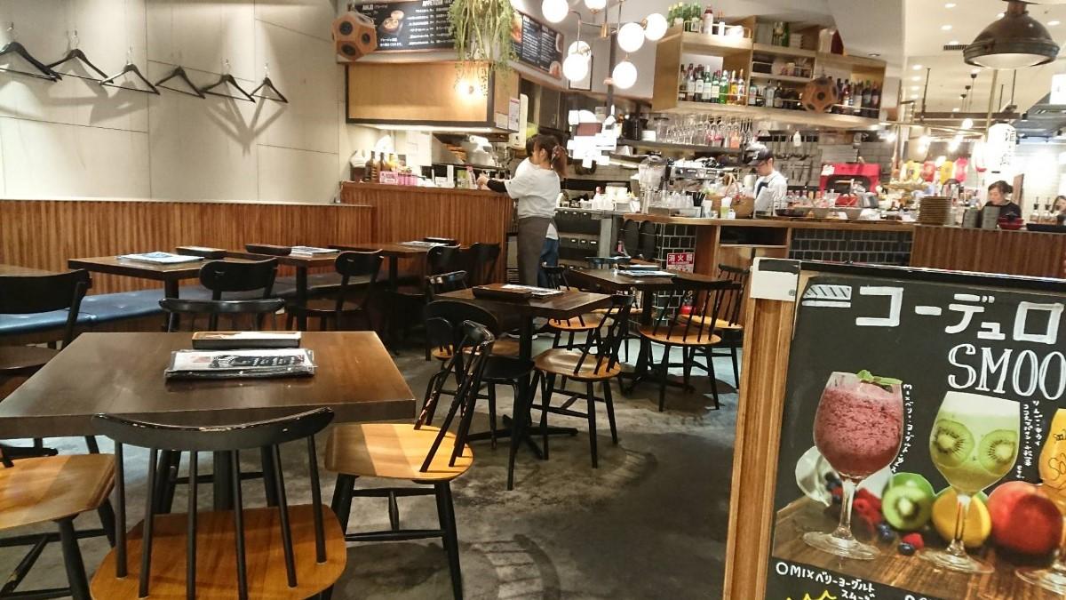 CORDUROY cafe KITTE