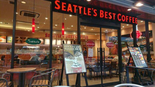 Seattle's Best Coffee ヨドバシ博多店