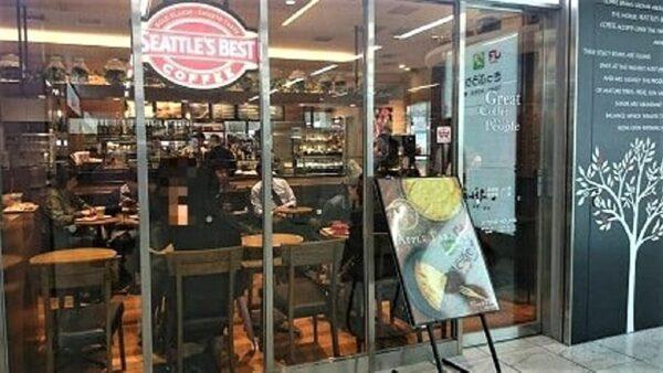 Seattle's Best Coffee JR博多駅1F