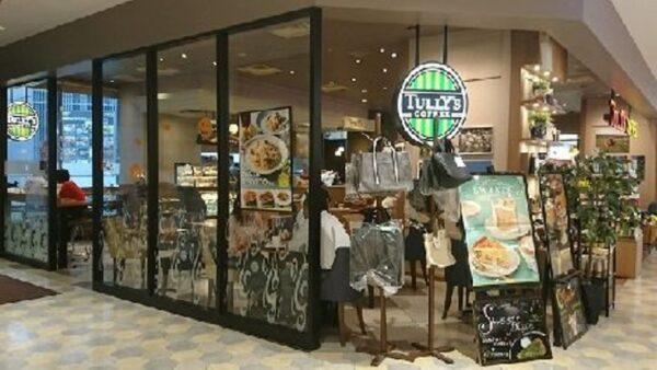 Tully's 博多駅マイング店