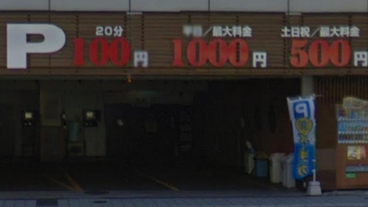 福岡パーキングビル