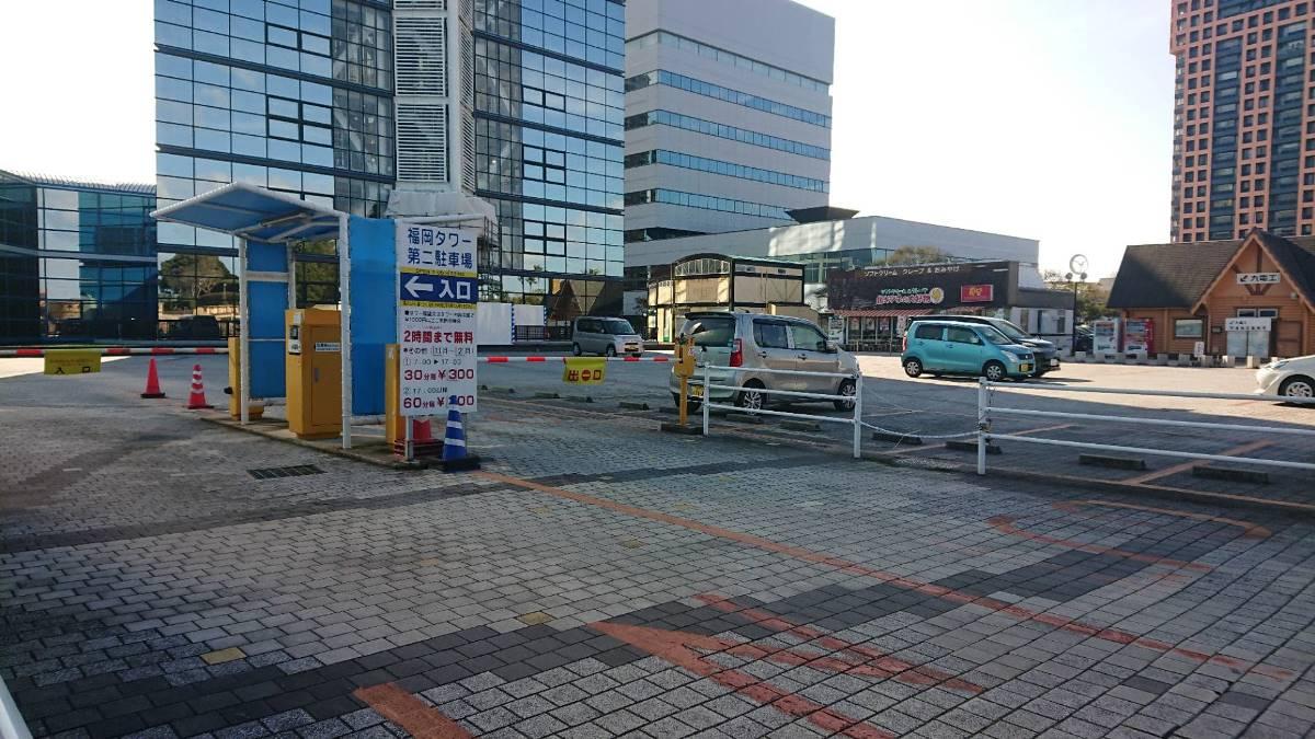 福岡タワー第2駐車場