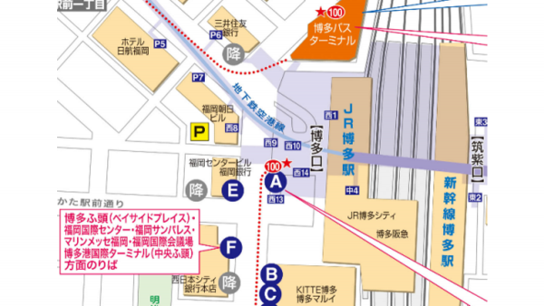 博多駅 西鉄バスのりば