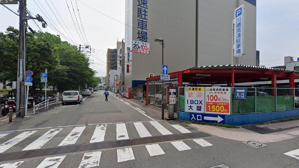 川端高速駐車場