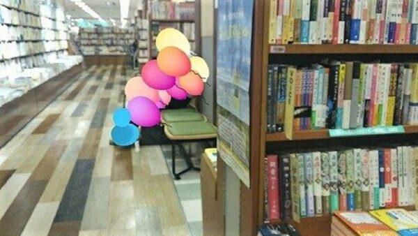 紀伊国屋書店 福岡本店