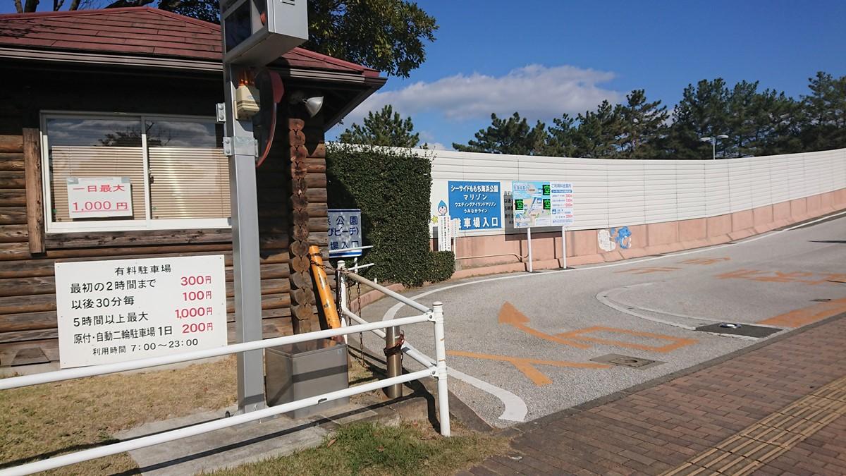 シーサイドももち海浜公園 中央プラザ駐車場