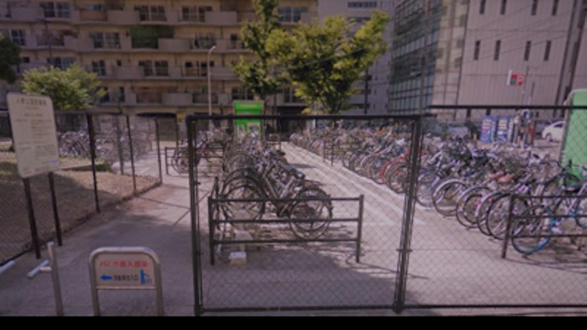 人参公園駐輪場