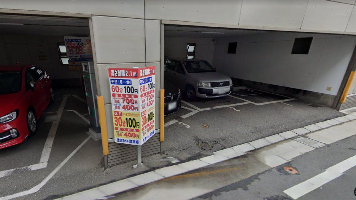 sumiyoshi954