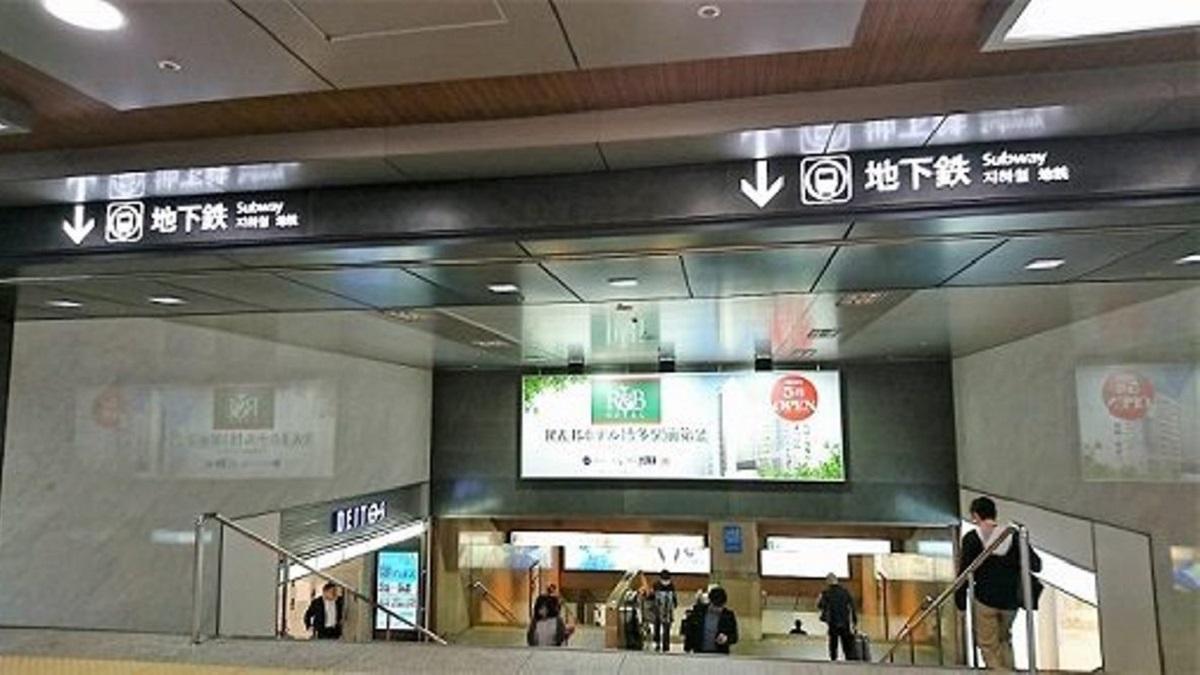 チケットふくおか 博多駅地下街店