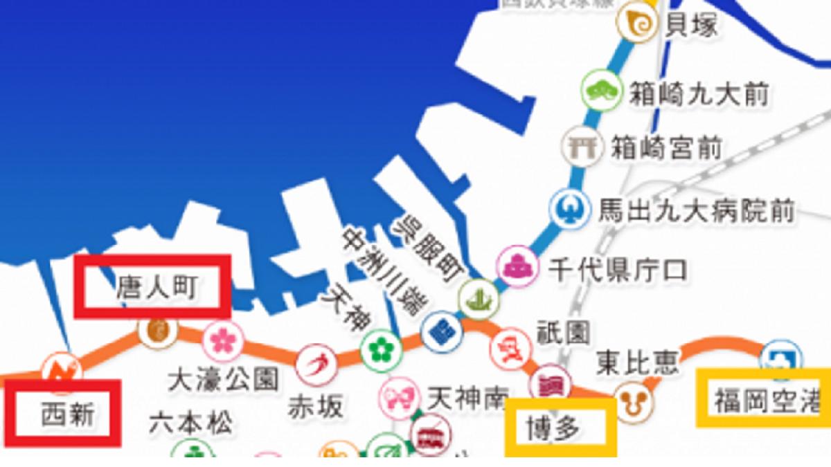 ヤフオクドーム 路線図
