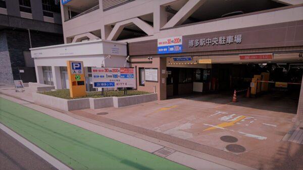 博多駅中央駐車場