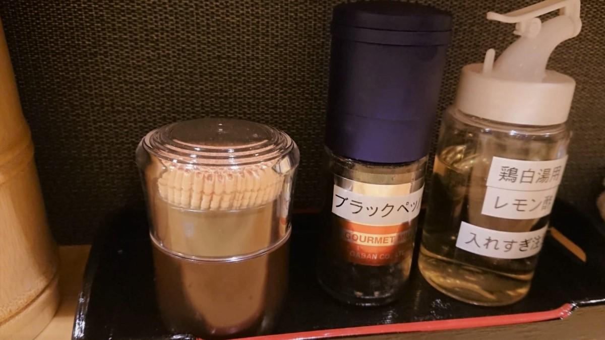 らぁ麺 なお人