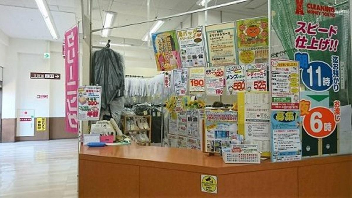 東京ハニークリーニング