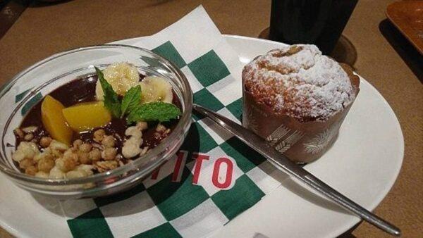 APETITO Cafe
