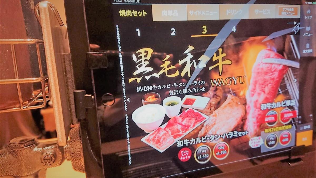 焼肉 ライク 福岡 福岡天神で1人焼肉!「焼肉ライク」で肉をもりもり食べる!