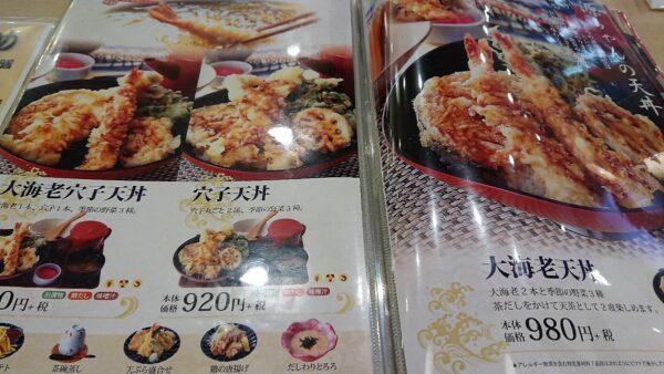 築地食堂 源ちゃん