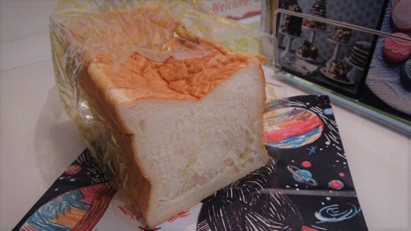 高級食パン専門店 もはや最高傑作