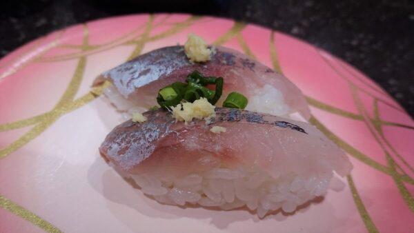 回転寿司 平四郎