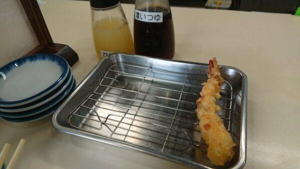 天ぷら まき