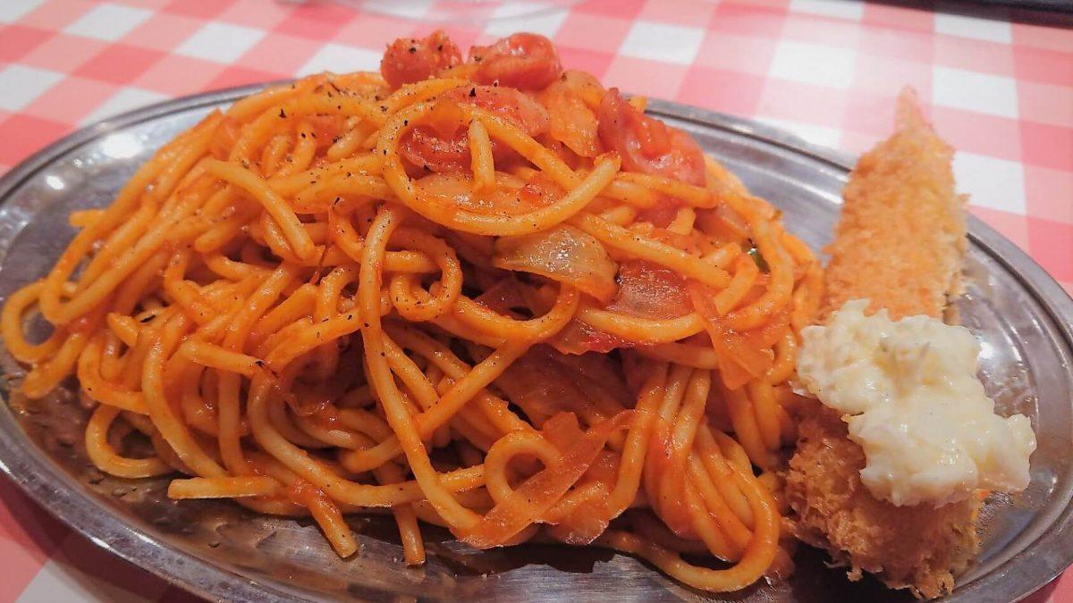 ナポリタン専門店 スパゲッティーのパンチョ