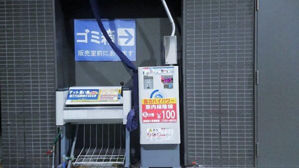 AIステーションセルフ福岡中央・渡辺通り