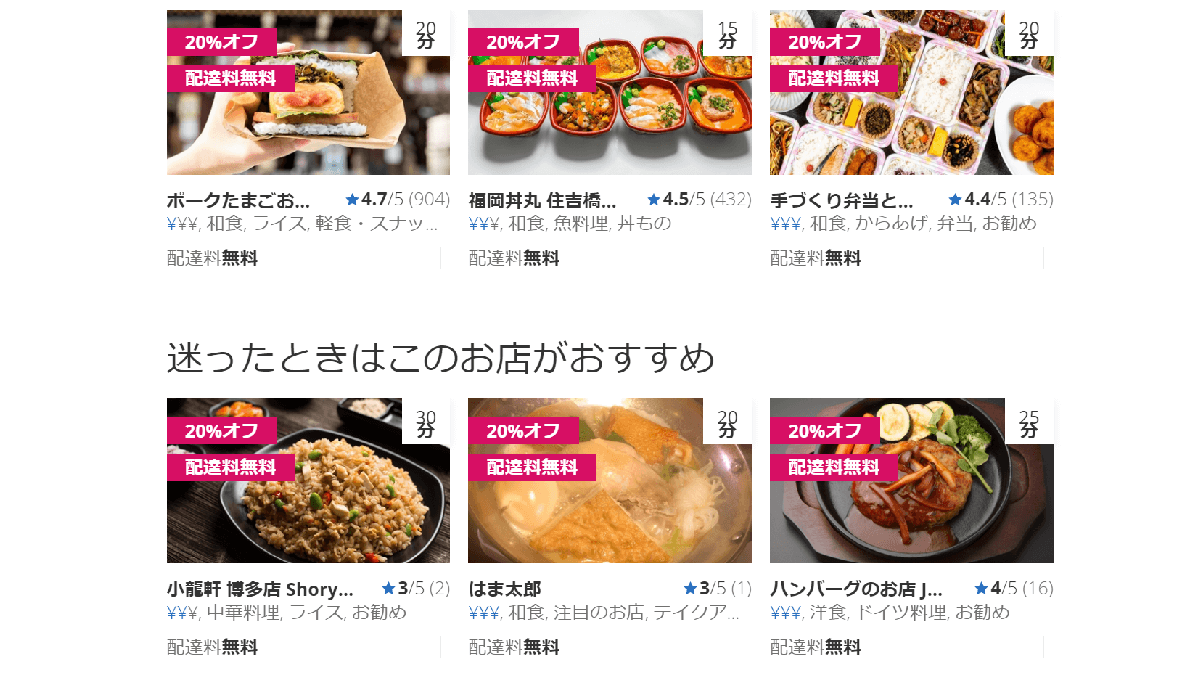 foodfpanda