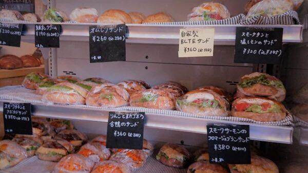 The ROOTS neighborhood bakery