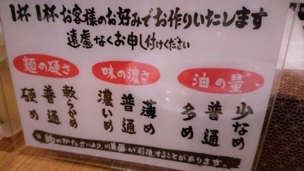 横浜家系ラーメン 角蔵家