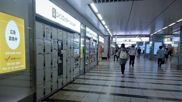 博多駅構内中央付近のコインロッカー