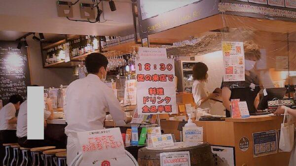 酒肴麺飯 アテニヨル天神