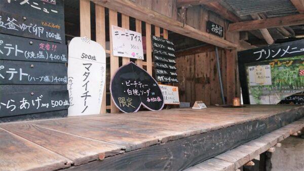 工房とったん 新三郎商店